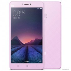 Смартфон Xiaomi Mi4S 3GB/64GB Purple (фиолетовый)