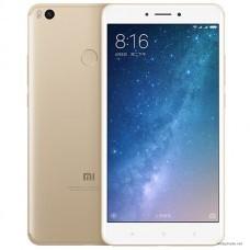 Смартфон Xiaomi Mi Max 2 4GB/128GB Gold (золотистый)